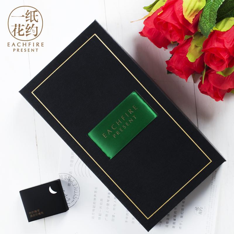 创意七夕情人节礼物巧克力礼盒装生日礼物送女友礼品(代可可脂)