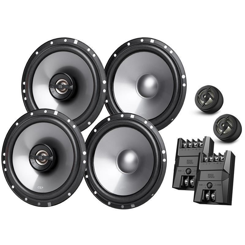 寸车载扬声器音箱套装同轴高音头低音炮 6.5 改装 汽车音响喇叭 JBL