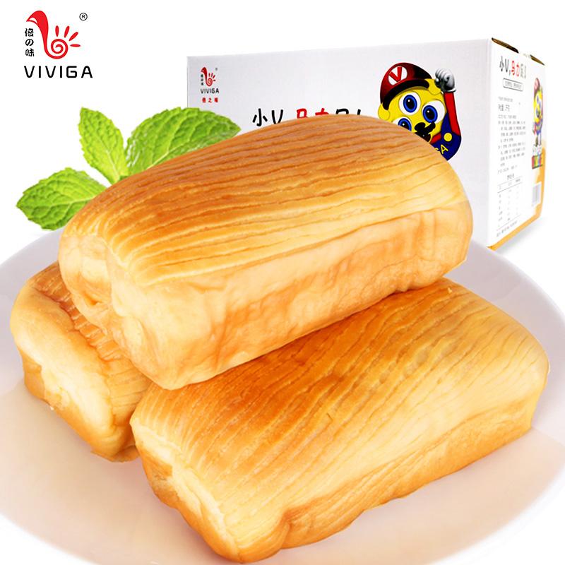 倍之味华夫软面包营养早餐包网红零食口袋小蛋糕点心整箱批发零食