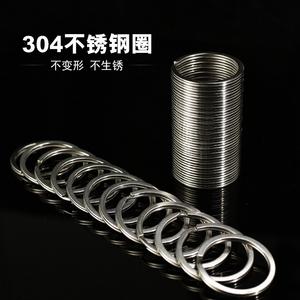 钥匙圈环304不锈钢扁圈铁圈圆形加厚配件钥匙圆环简易配件大小圈