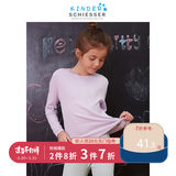 SCHIESSER KINDER / Shuya children's clothing girls cotton long-sleeved pajamas home service shirt 5215L