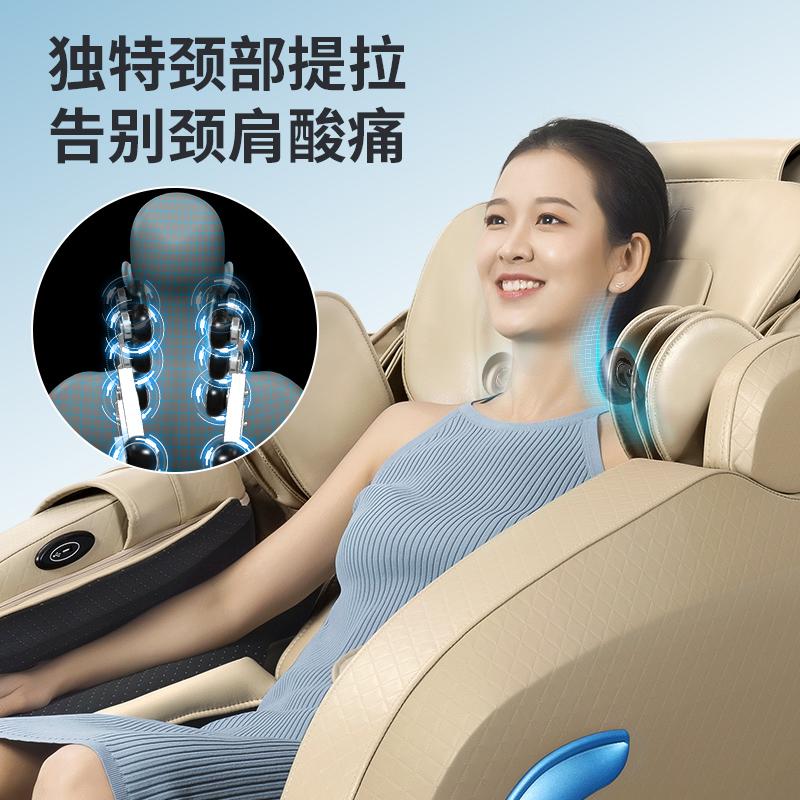 生命动力LP-5710S家用全身电动按摩椅多功能全自动太空舱按摩器