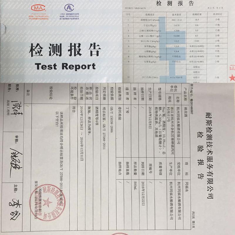 斤桶装批发 10 度桃花酒桃花酿果酒 10 百年老字号 古镇特产 同福永