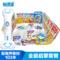 易读宝点读笔E9000B升级版 儿童英语早教机0-3-6岁官方授权