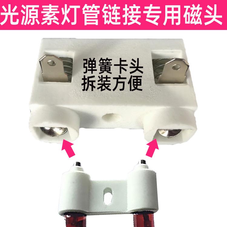 糖艺灯管 光源素灯管孔明糖艺灯 磁头 不伤眼灯管 进口光源素灯管
