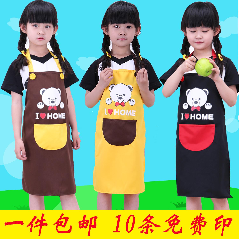 儿童画画防水围裙宝宝罩衣男女幼儿园绘画吃饭围兜美术夏季秋定制