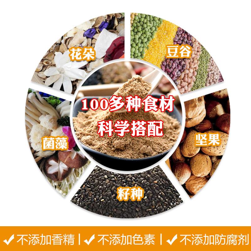 159素食全餐代餐粉正品官网佐五谷杂粮丹粗食品力膳食能量辟谷餐