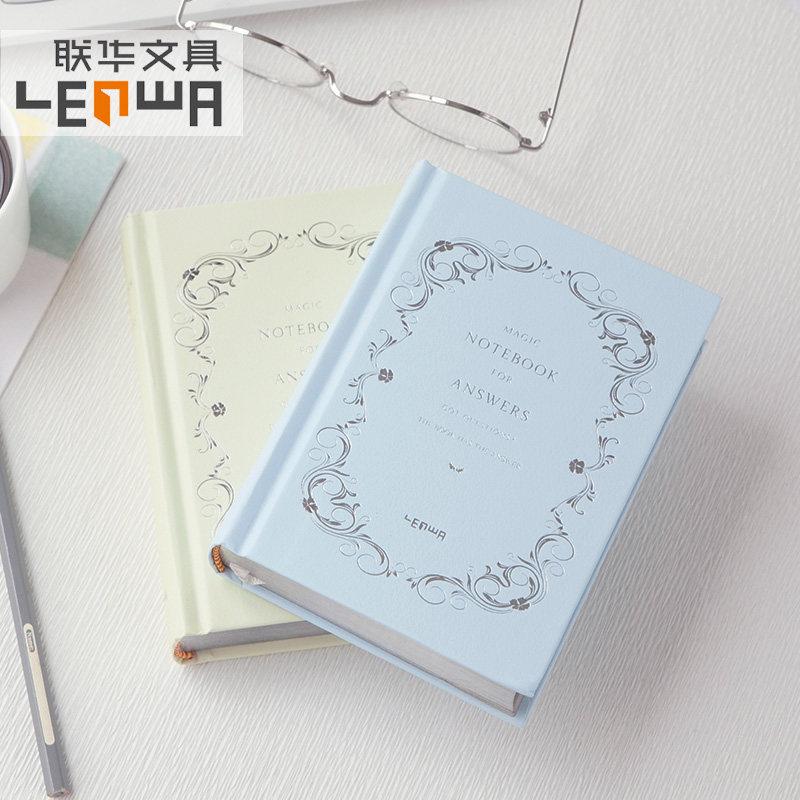 联华正版答案之书人生解答之书精装版 创意笔记本女生生日礼物记事本手账本套装礼盒日记本少女心文具