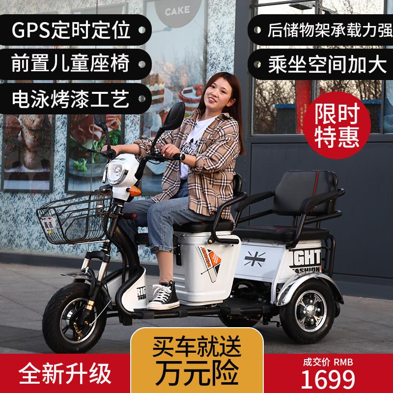 电动三轮车代步车接送孩子成人家用新款电瓶车电三轮老人小型老年