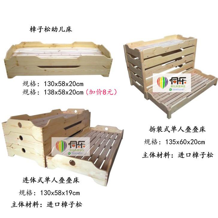幼儿园专用儿童午睡床幼儿木制实木宝宝单人叠床樟子松木床定做