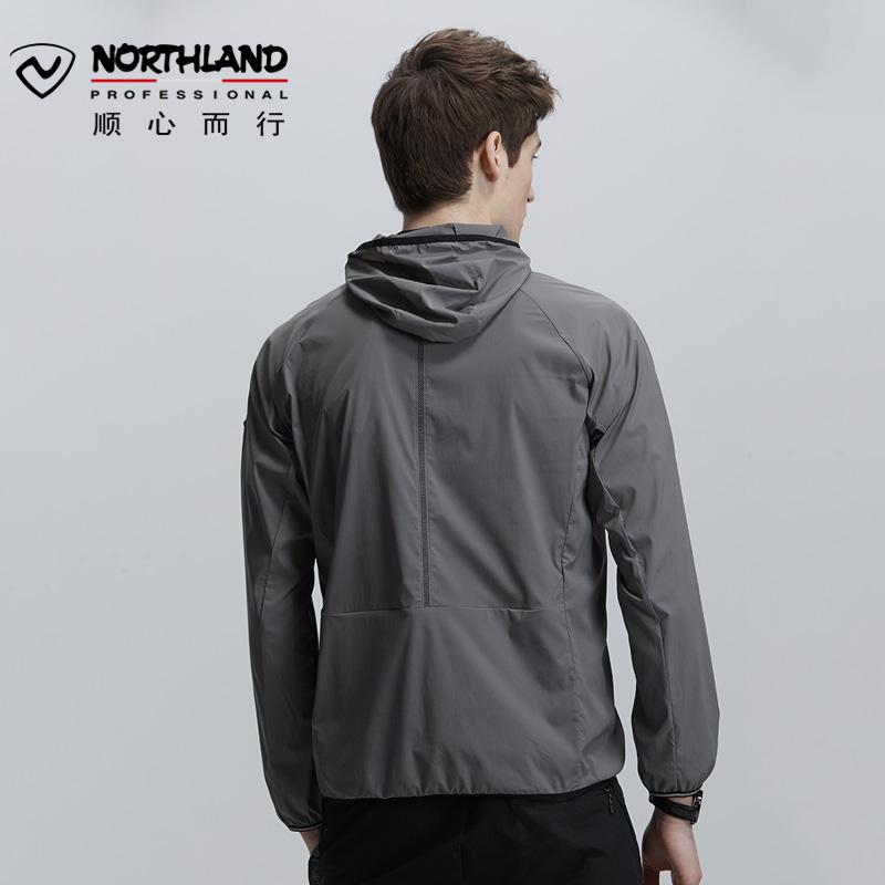 GL085A03 UPF  诺诗兰男式春夏户外 防紫外线上衣弹力透气防晒衣