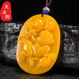 Genuine Huanglong Yu Zodiac Monkey Pendant Pendant Yunnan Pure Natural Ice Seeds Men's and Womens Topaz Necklace