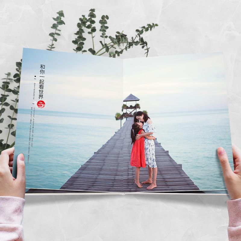 照片书定制生日礼物纪念册手工diy毕业照片制作相册本做情侣相册