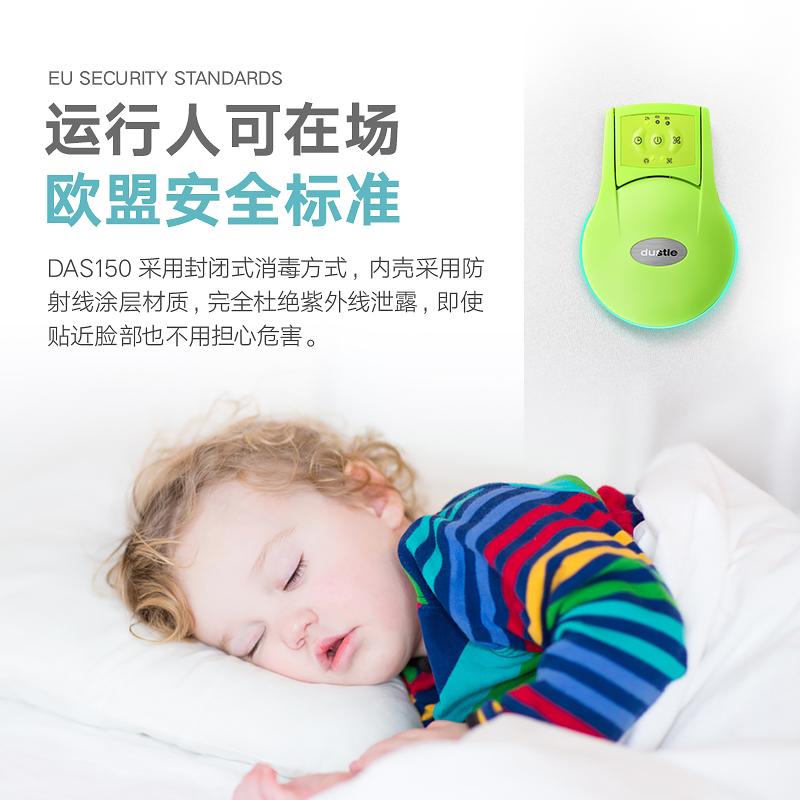 达氏空气净化器家用紫外线消毒机杀菌卫生间厕所宠物除味机除臭器