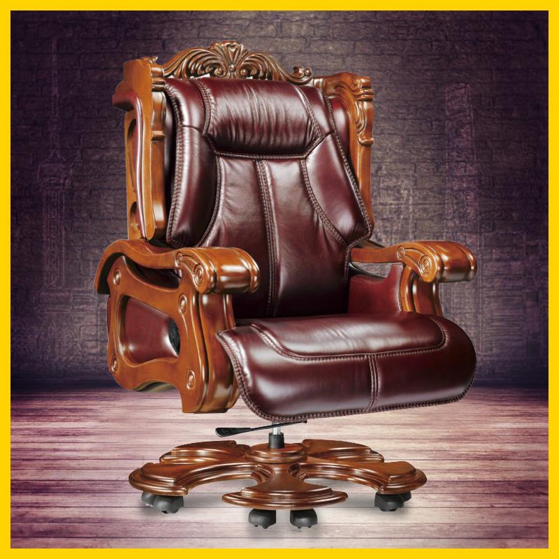 總裁椅真皮老板椅家用實木雕花可躺椅旋牛皮總經理董事長辦公椅子