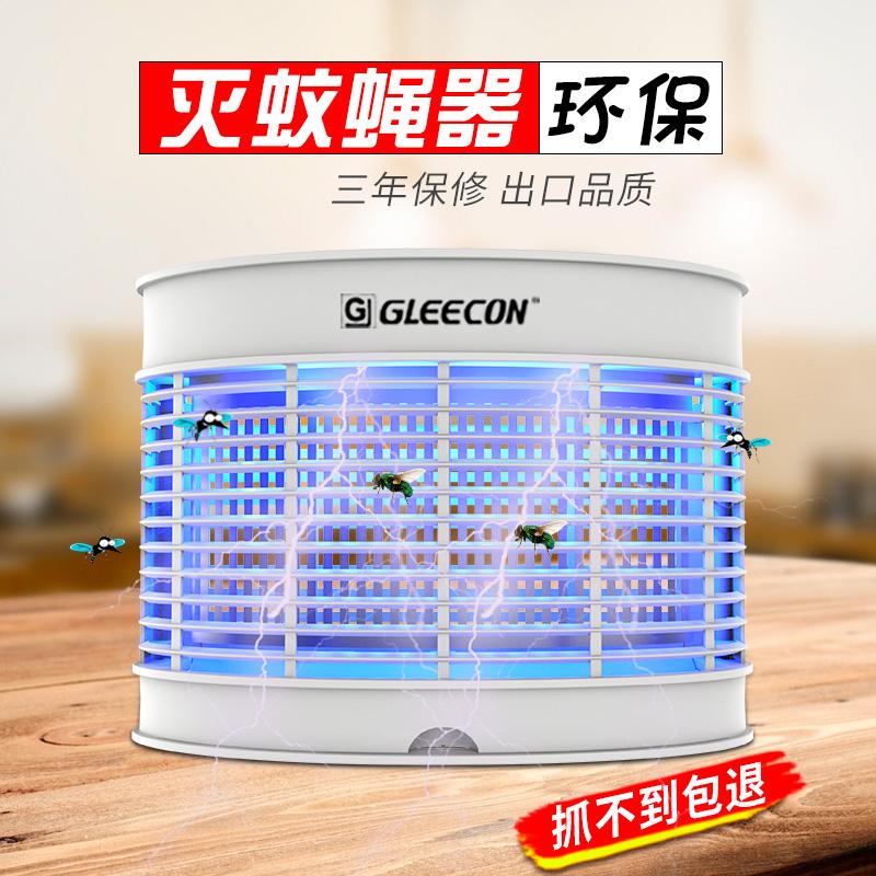 LED灭蚊灯家用室内 插电式全自动卧室电蝇器商用 家用灭蚊器挂壁