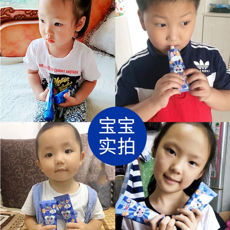 进口儿童牙膏2-3-6-12岁可吞咽德露宝无氟婴幼儿换牙期宝宝牙膏