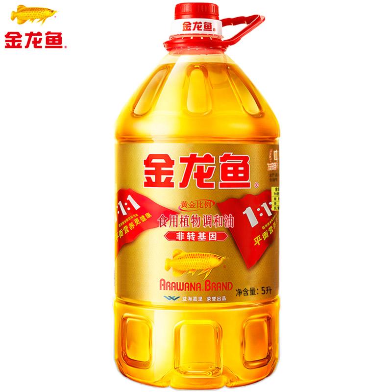 金龙鱼非转基因食用油5l 包邮黄金比例1:1:1食用调和油植物油批发