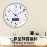 Polaris home living room wall clock creative clock watch Nordic modern minimalist atmosphere fashion quartz pocket watch