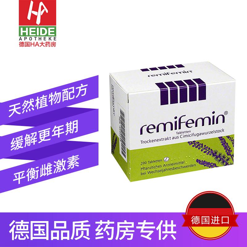 德国Remifemin丽芙敏女性更年期天然黑升麻提取缓解更年期综合症