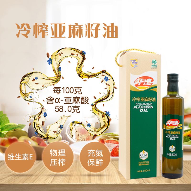 华建诚鑫 冷榨 亚麻籽油 500ml 物理压榨 胡麻油 植物油 食用油