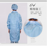 White and blue anti-static gown long-sleeved dust-free clothing work protection labor insurance jacket tooling clothing factory direct sales dust-proof clothing
