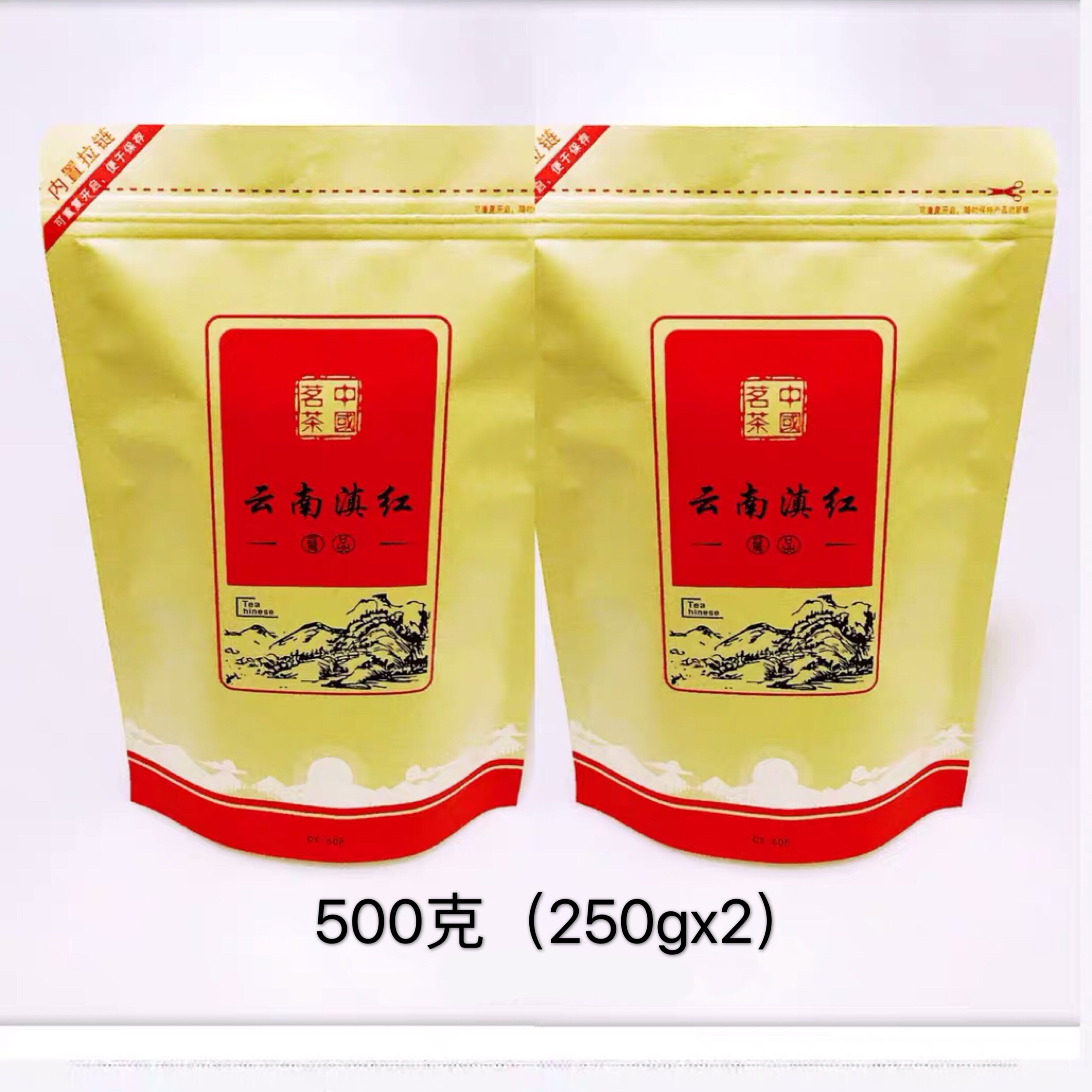 散装茉莉滇红碧螺红茶 500g 新茶横县茉莉花香红茶茶叶 2019 茉莉红茶