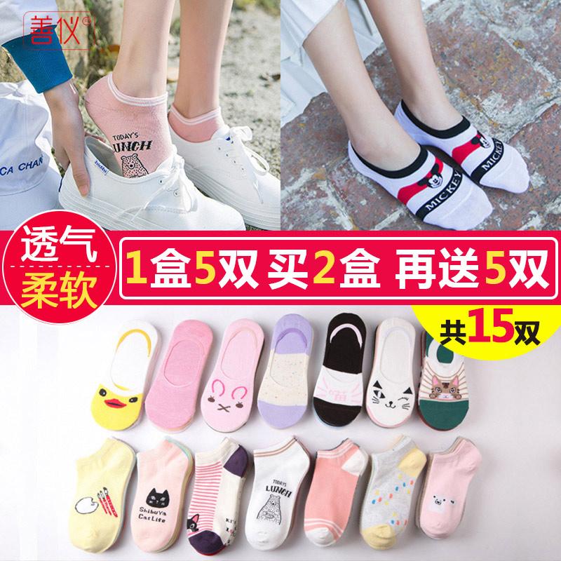 袜子女短袜浅口韩国可爱船袜女中筒袜夏季薄款硅胶防滑夏天隐形袜