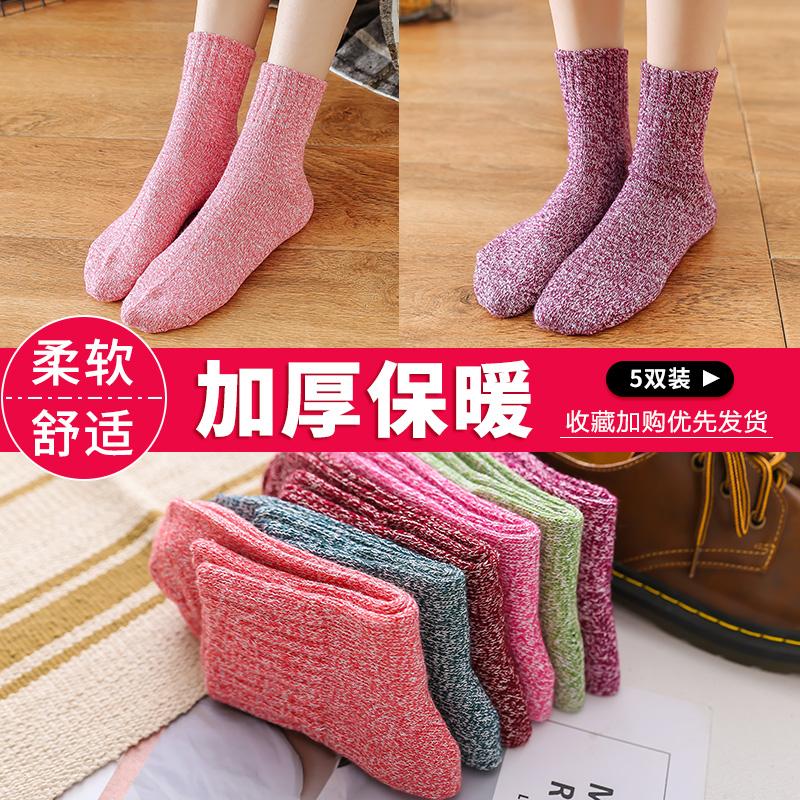 袜子女士中筒韩版秋冬雪地袜加绒加厚保暖冬季堆堆袜长袜潮男棉袜