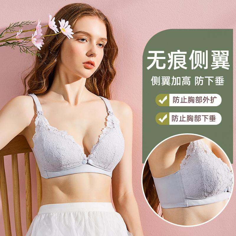 孕妇哺乳内衣聚拢防下垂怀孕期专用双开扣纯棉 舒适喂奶文胸  bra