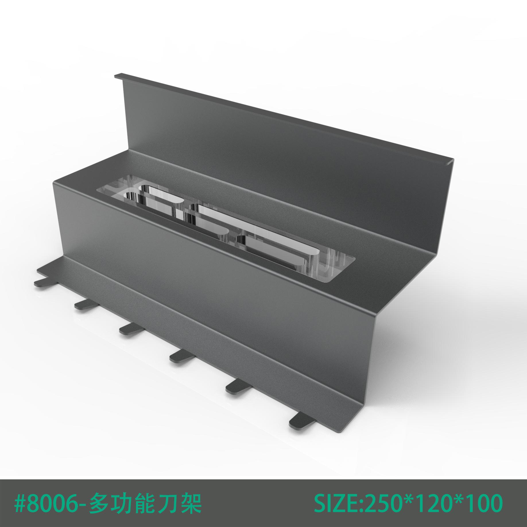 同款 调料 收纳 壁挂件佐料 厨房置物架 凯斯宝玛工艺 德国 SCCJGL
