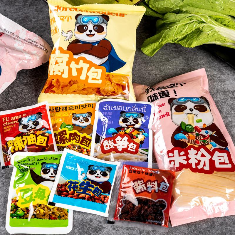 柳全螺蛳粉熊猫款270g*5袋广西特产小吃大航海柳州螺狮粉正宗包邮