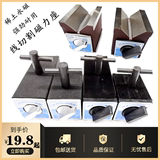 Switch type magnetic seat magnetic table base wire cutting magnetic seat V-shaped magnetic stand triangle table 6T12T12K