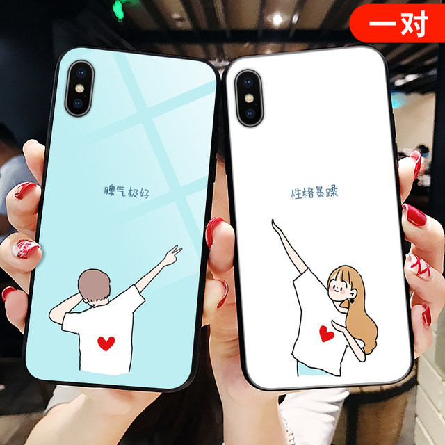 Couple phone shell customize any model Apple 11 couple models OPPO Huawei nova7 / mate30 / p30 / p40pro show of affection vivo personality tide iphone12 pair of x Tide brand xr