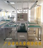 Drag automated assembly line conveyor belt production line table plug flow line speed chain line