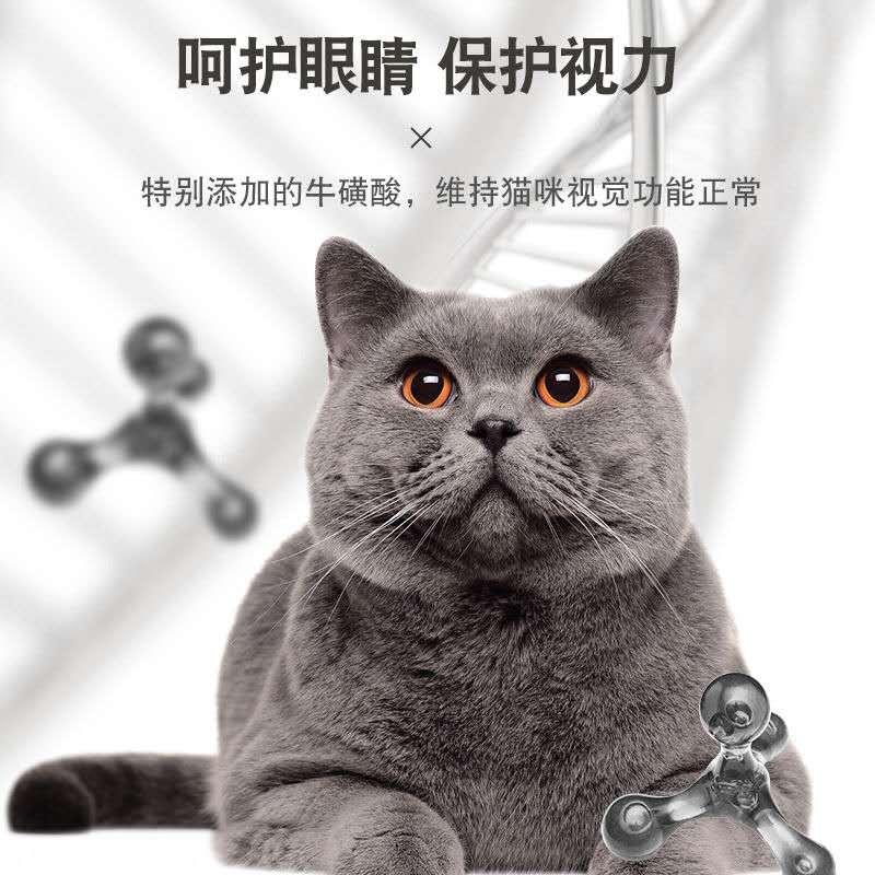 迈嘟嘟天然猫粮幼猫发腮增肥冻干小奶猫鱼肉深海鱼天然粮成猫5斤优惠券