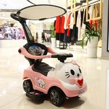 1-3 years old children car glide yo car portable car baby small baby shilly car with four cute cartoon