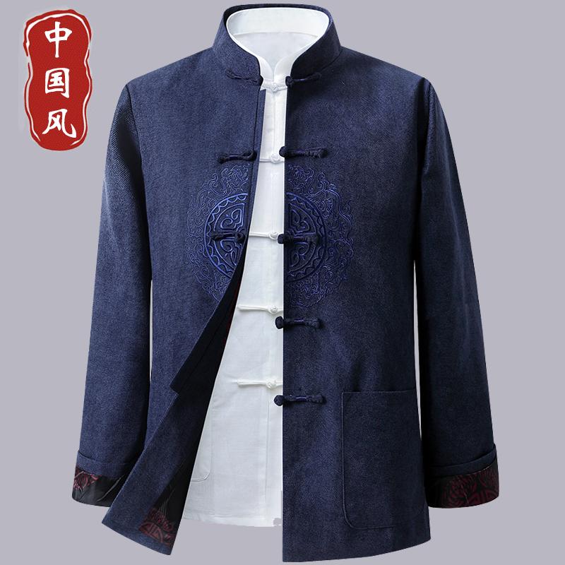 春秋季唐装男长袖外套中老年婚礼祝寿中式礼服老人宽松爷爷装红色