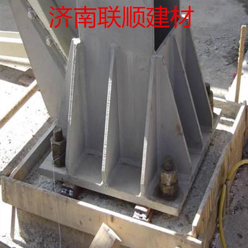 混凝土道钉锚固剂砂浆 加固锚固高铁高速隧道 道轨锚固剂 25KG袋