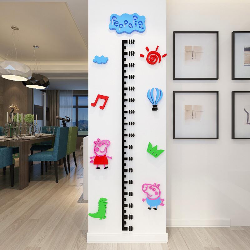 立体墙贴画卡通儿童房量身高尺童装店墙壁装饰品 3d 身高墙贴亚克力