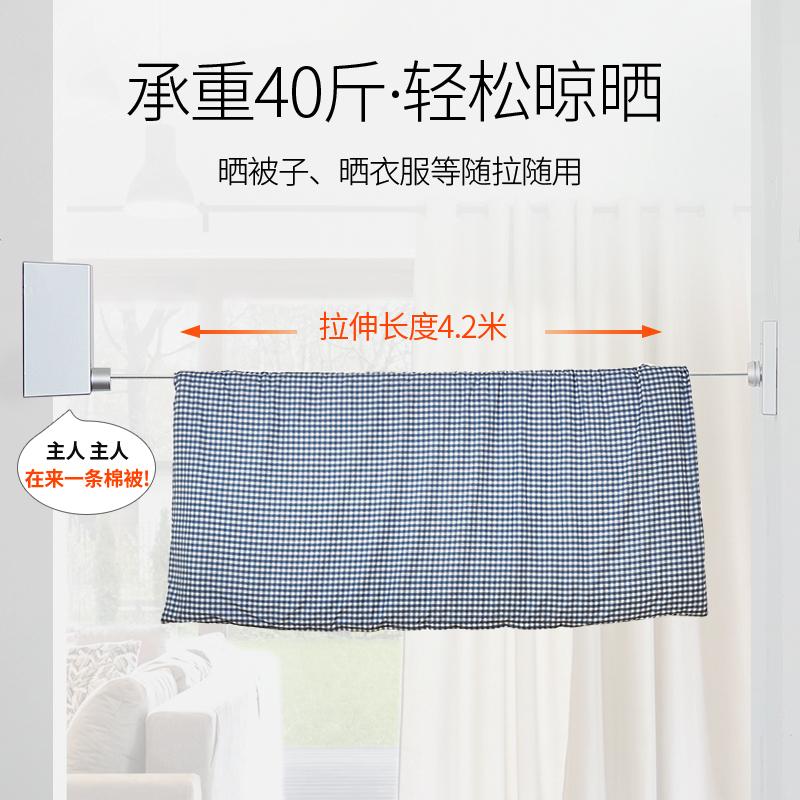 晾衣绳卫生间隐形可伸缩神器简易免打孔家用凉衣服绳子掠衣架阳台