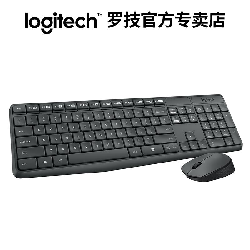 【当日/次日达】罗技MK235无线键盘鼠标套装键鼠套装商务家用办公套装笔记本电脑男生女生键鼠套装