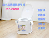 Japan Alice Mobile Toilet Elderly Pregnant Woman Child Heighten Thicken Car Portable Toilet