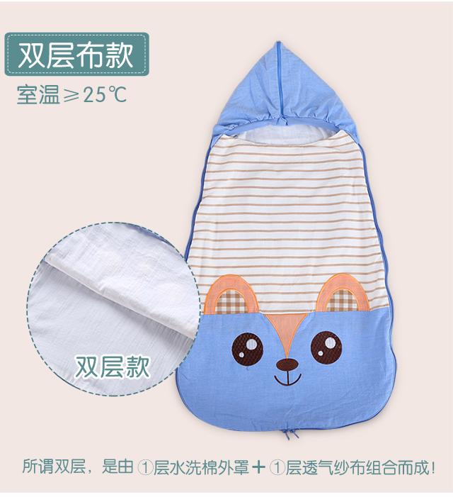 婴儿抱被秋冬加厚保暖襁褓裹被纯棉包被宝宝新生儿防踢防惊跳睡袋