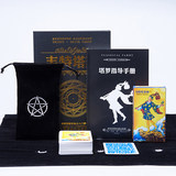 Tarot genuine full set of Wetatalo beginners destiny brand Weite classic flower and shadow board game constellation divination