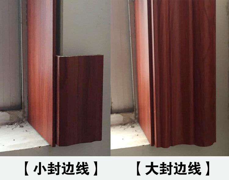 木塑7字门套线窗套线门框装饰线条生态木边框线包边线墙板腰线