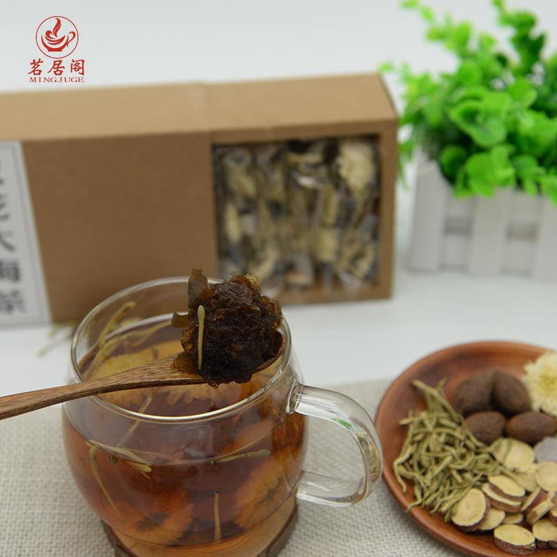 袋盒 20 双花大海茶花草组合茶叶胖大海菊花茶润喉茶金银花茶甘草茶