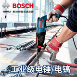 Germany Bosch light dual-use impact drill multi-function electric drill electric hammer electric pick three GBH2-26DRE24/28