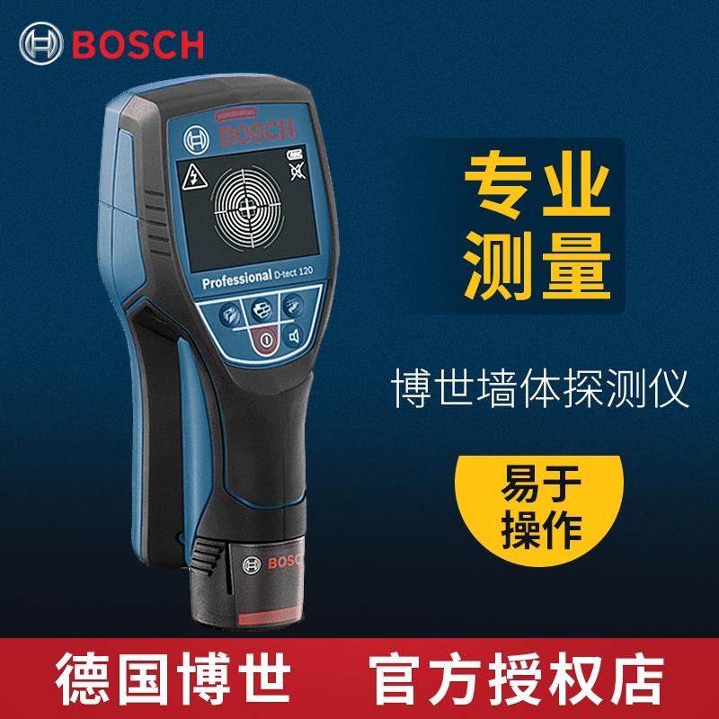 BOSCH博世墙体探测仪D-tect 120探测器探测金属/电缆/木材/水管