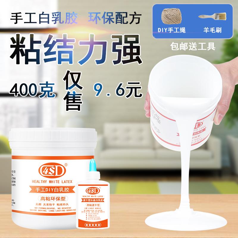 手工白膠木膠木工膠木頭膠水專用膠強力乳白膠大瓶乳膠 diy 白乳膠